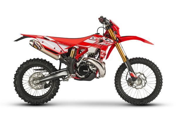 RR 2T 250/300