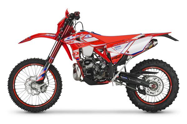 RR 300 2T Racing